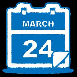 Calendario Icona.Calendario Icona Blu Ico Png Icns Icone Gratis Scaricare