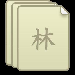 Doc FontCollection icon